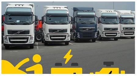 Автоэлектрика грузовых автомобилей, диагностика автоэлектрики грузовых автомобилей, ремонт автоэлектрики грузовых автомобилей в Москве,  автоэлектрик, диагностика электрики грузовых автомобилей
