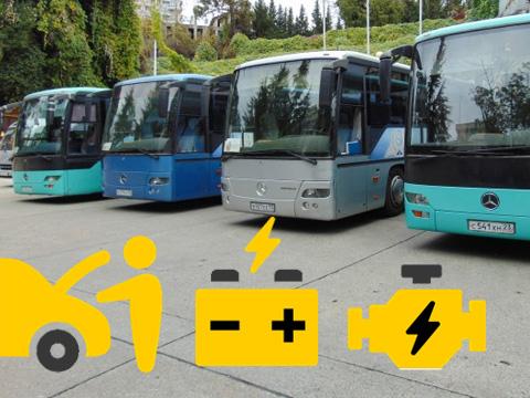 Автоэлектрика автобусов