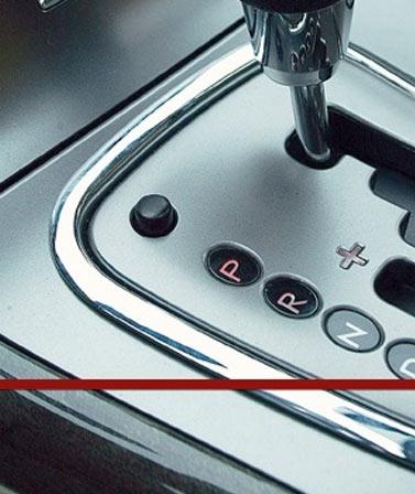 Ремонт автоматической коробки перемены передач ремонт механической коробки переключения передач
